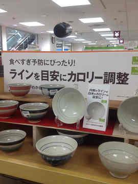 20120302_muta_01.jpg