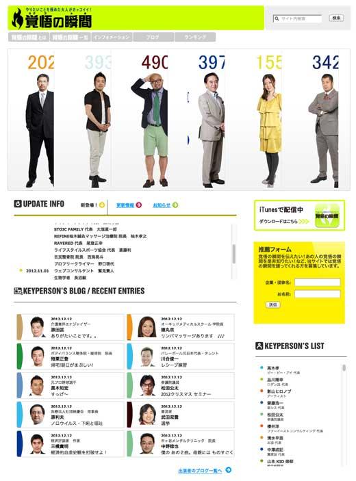 kakugo-hirachi.jpg
