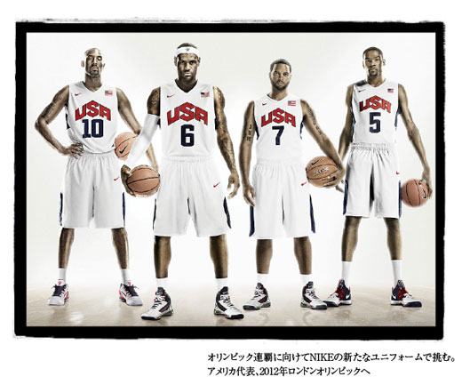 olympic_usa.jpg