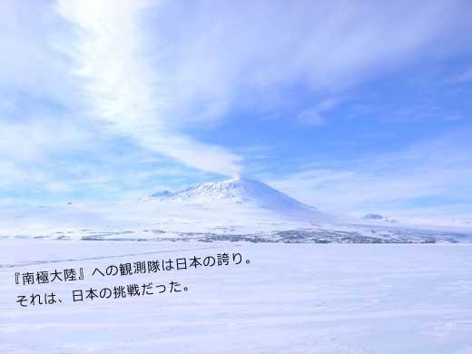south_pole.jpg