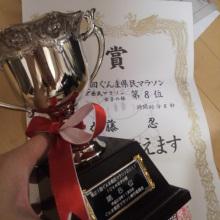 katou_20111201.jpg