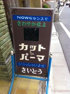 20120531_maruyama_02.jpg