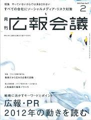 20120104_yoshida_01.jpg