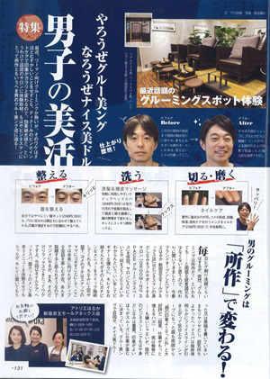 20160428_yoshida_02.jpg