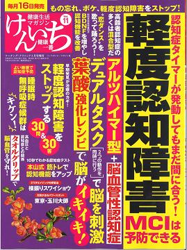 20180124_yoshida_01.jpg
