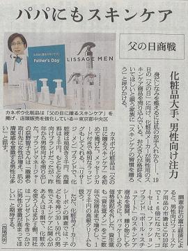 yoshida_01_20160617.jpg