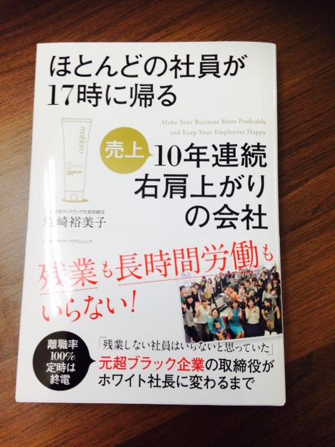 yoshida_20160125_01.jpg