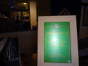 20120426_era_04.jpg