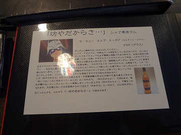 20120426_era_05.jpg
