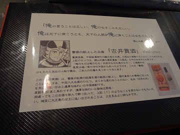 20120426_era_06.jpg