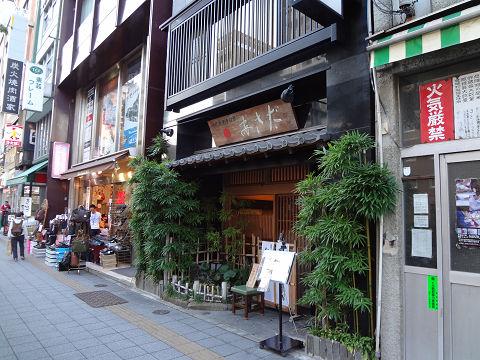 20121010_era_07.jpg