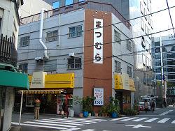 matsumura_outside.jpg