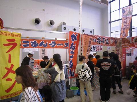 20121023_shiraki_05.jpg