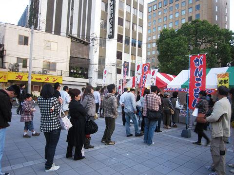 20121121_shiraki_06.jpg