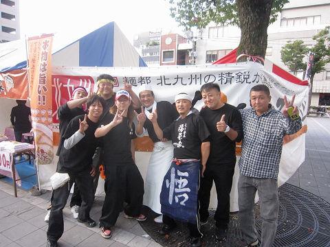 20121121_shiraki_07.jpg