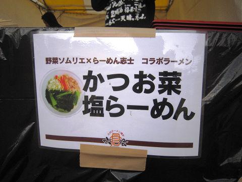 20121218_shiraki_07.jpg
