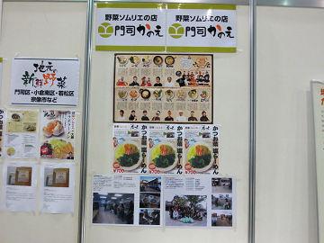20130221_shiraki_05.jpg