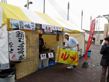 20130221_shiraki_10.jpg