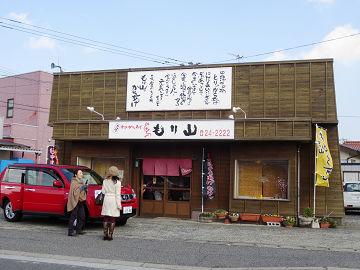 20130321_shiraki_09.jpg