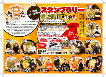 20130516_shiraki_01.jpg