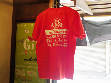 20130516_shiraki_03.jpg