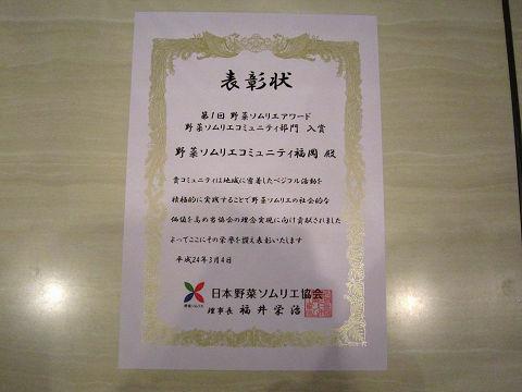 20120918_shiraki_04.jpg
