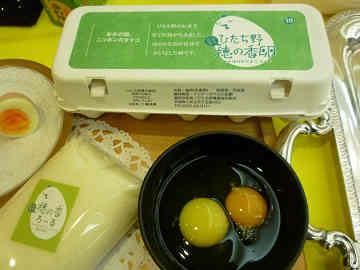 20120319_midori_01.jpg