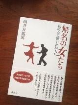 20120517_umagoe_01.jpeg