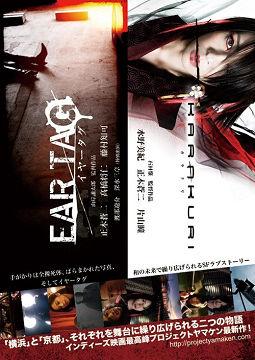 20120208_yamagishi_04.jpg